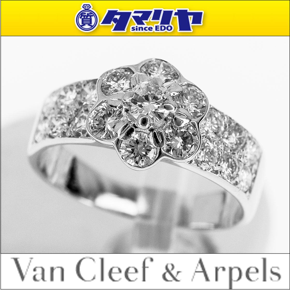 【新品仕上げ】 750 ソクラテス K18WG Van Cleef ヴァンクリーフ アーペル & Arpels 【中古】 & 【証明書付き】 18金 リング #47 ダイヤ