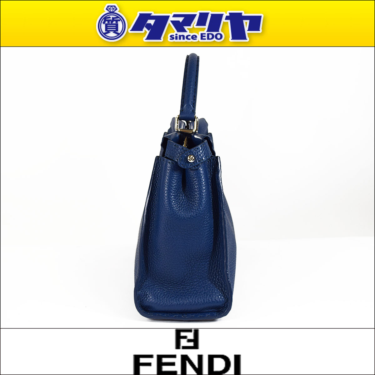 4d7ebe1a0396 ... discount fendi fendi peekaboo 8bn226 regular size pavone blue beige  silver metal fittings made in italy
