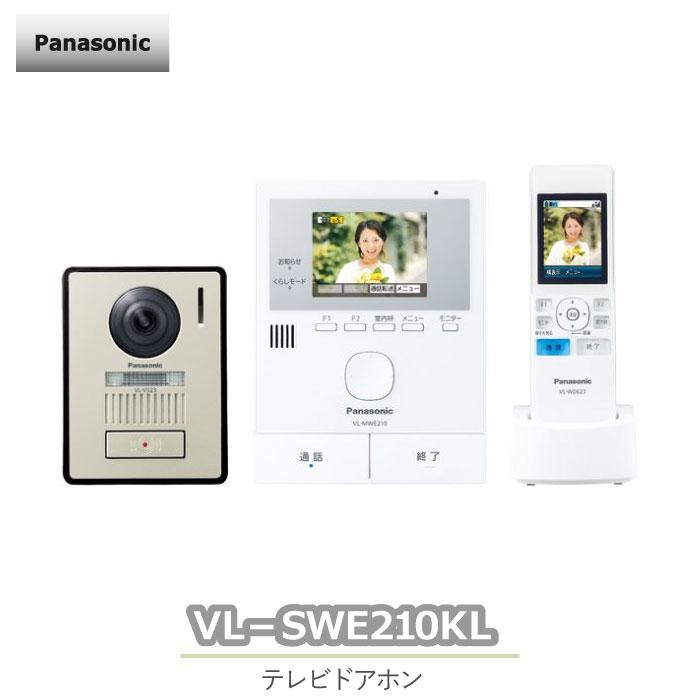 VLSWE210KL Panasonic ワイヤレスモニター子機 VL-SWE210KL テレビドアホン パナソニック 電源コード式 使い勝手の良い 往復送料無料