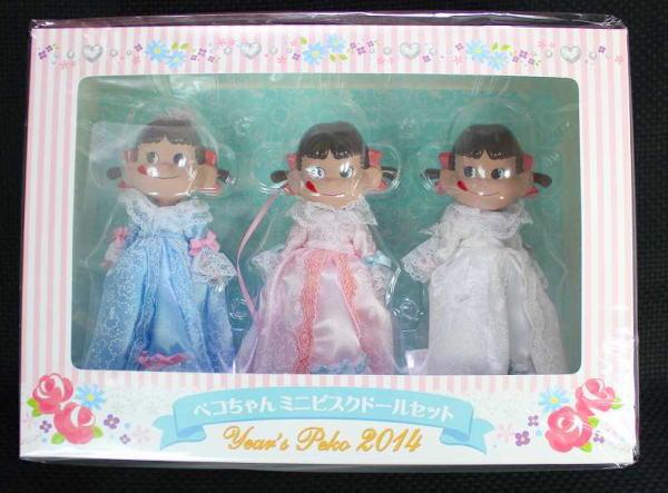 YEAR'S 2014ペコちゃんミニビスクドールセット【新品同様品】