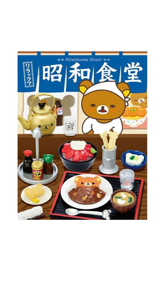 サンエックス リラックマ昭和食堂大人買い全8種セットフルコンプ【新品同様品】