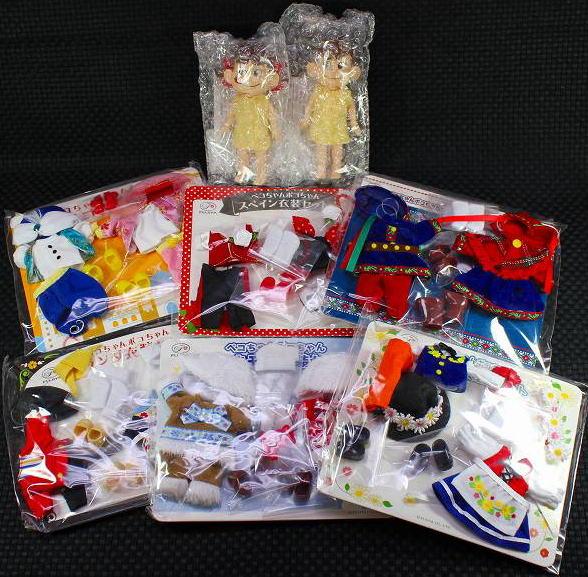 ペコポコ着せ替えお洋服セット全6種フルセット2012年限定イヤーズシリーズ【新品同様品】
