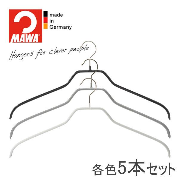正規輸入販売品ドイツのすべらないハンガー MAWAハンガー(マワハンガー)メンズLサイズのシャツ等襟付き衣類にオススメ MAWAハンガー(マワハンガー)シルエット 45F 5本セット(ブラック/シルバー/ホワイト)
