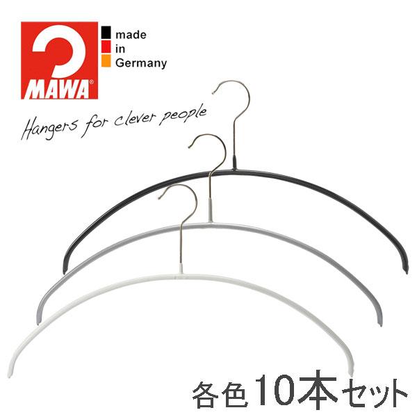 MAWAハンガー(マワハンガー)エコノミック 40P 10本セット(ブラック/シルバー/ホワイト)