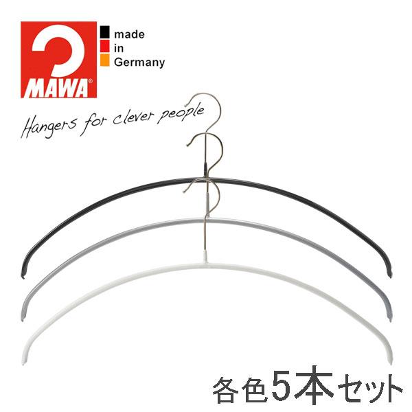 正規輸入販売品ドイツのすべらないハンガー MAWAハンガー マワハンガー メンズLサイズのニット等の衣類にオススメ エコノミック ホワイト シルバー 46P 5本セット おトク ブラック 保証