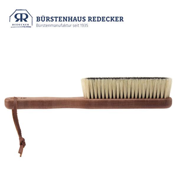 Redecker レデッカー 高級洋服ブラシ(豚毛・二段植毛) 441000
