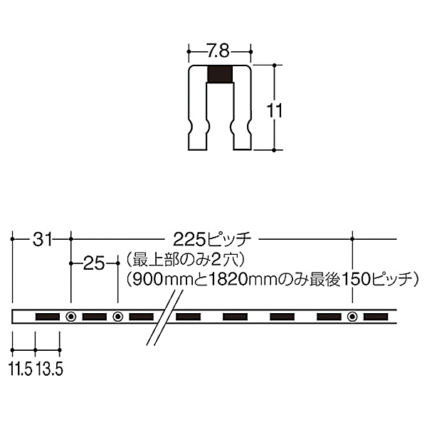 スリット穴付きコの字型支柱 送料無料でお届けします スーパーSALE限定10%OFF ロイヤル チャンネルサポート 1500mm APゴールド 代引き決済不可商品 ASF-1 1500※メーカー直送品の為 公式