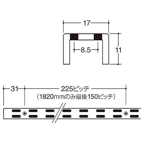 スリット穴付きコの字型支柱 立ち上がり寸法14mm スーパーSALE限定10%OFF 特価キャンペーン ※ラッピング ※ ソフトサポート BWF-06 1500mm クローム