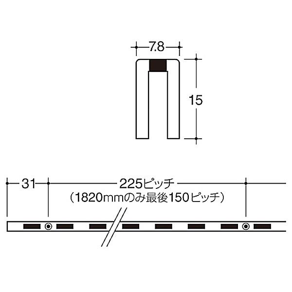 スリット穴付きコの字型支柱 立ち上がり寸法12 14 お気に入り 15mm スーパーSALE限定10%OFF ASF-15 1820mm 受賞店 チャンネルサポート クローム
