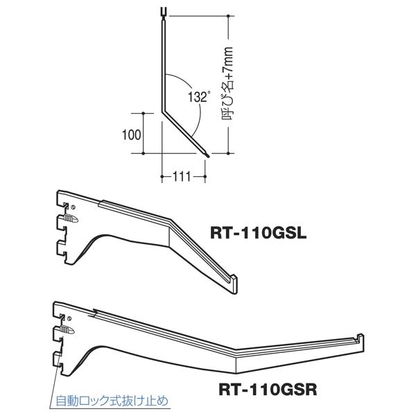 ガラス棚板専用水平棚受け ストア 外々仕様専用 スーパーSALE限定10%OFF ロイヤル ブレーキングブラケット RT-111GSR 300 Bゴールド RT-111GSL 呼び名 (人気激安)