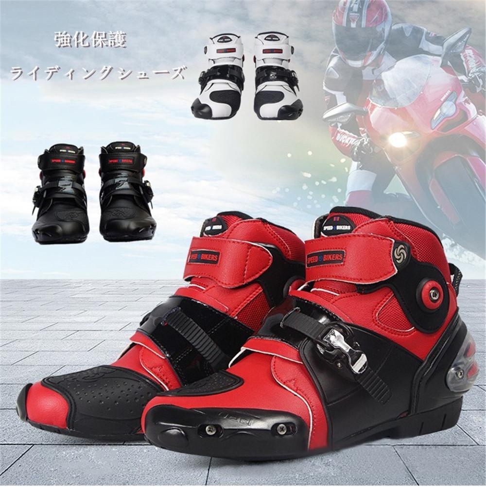 バイクシューズ バイク用ブーツ ライディングブーツ ライディングシューズ ショートブーツ レーシングブーツ オートバイ ツーリング  耐衝撃 強化保護 バイク用靴