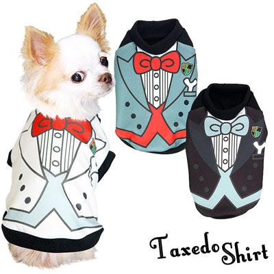 とっても可愛いお洋服!!激得お試し価格♪♪ 【犬 服 犬の服 ドッグウェア】タキシードシャツ (3D)【201802】【ハート ダックス トイプードル チワワ かわいい パピヨン タムベディ タムベディ】
