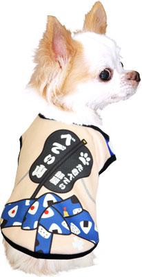 犬 服 犬の服 名入れ 秋冬 クイーン ロック バンド マイク チワワ ダックス トイプードル 服 かっこいい シュナウザー 愛犬のお名前入り★大相撲★わんこ場所★3D【201902】【2019mix】