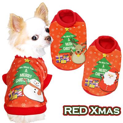 クリスマスパーティにぴったり 犬 服 秋冬 犬の服 ドッグウェア 保障 クリスマス秋 冬 レッドクリスマス 3D 201811 タムベディ ダックス かわいい サンタ 雪だるま チワワ ペットウェア マルチーズ 物品 トイプードル トナカイ