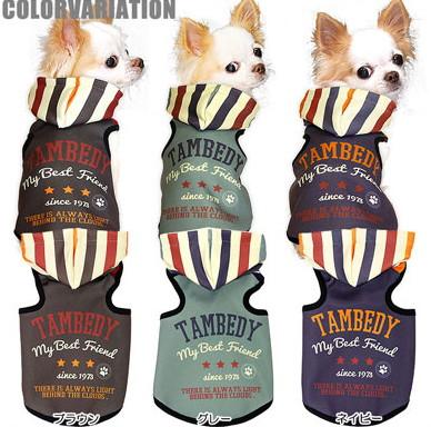 ドッグウェア 犬服 犬の服 贈答 犬 着ぐるみ ◆セール特価品◆ ペット も ベストフレンド パーカー 201803 服