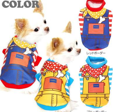 ドッグウェア 犬服 犬の服 犬 着ぐるみ ペット 受賞店 服 犬パジャマ ウェア 洋服 お名前入り も大人気 100%品質保証 ポメラニアン オーバーオール風 チワワ ダックス ペットウェア カントリードッグ 3D トイプードル かわいい