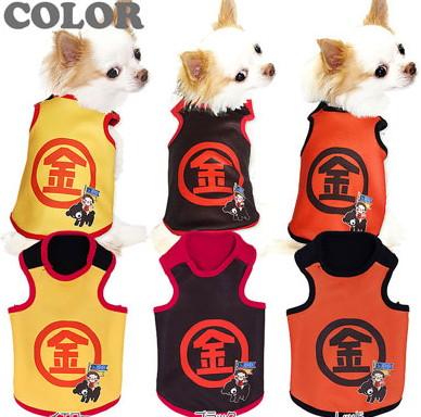 とっても可愛いお洋服 激得お試し価格 犬 服 犬の服 ドッグウェア 金太郎 タンクトップ 激安通販専門店 ダックス ポメラニアン 動物 かわいい 3D チワワ 秀逸 トイプードル