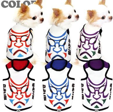犬 服 犬の服 アウトレット 秋冬 ペット 歌舞伎 パジャマ トイプードル チワワ ダックス 服 かっこいい 柴犬|わびさび★タンクトップ3D