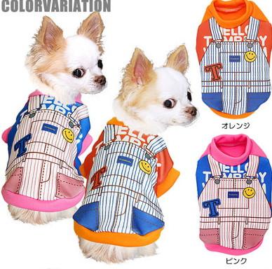 とっても可愛いお洋服 激得お試し価格 激安通販ショッピング 犬 服 犬の服 ドッグウェア 驚きの値段で タムベディオールシャツ 3D 201801 動物 トイプードル おしゃれ マルチーズ ダックス タムベディ チワワ