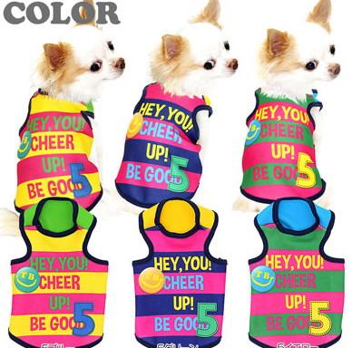 ドッグウェア 犬服 犬の服 犬 着ぐるみ ペット 服 犬パジャマ ウェア 洋服 お名前入り 3D 柴犬 ダックス かわいい キャンペーンもお見逃しなく ボーダー TBカラフル5 も大人気 タンクトップ トイプードル 最新号掲載アイテム チワワ
