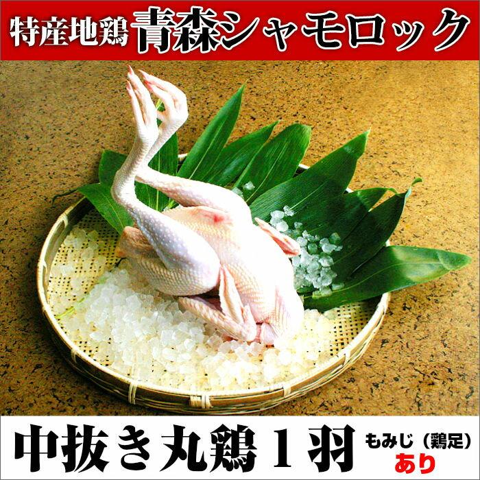 1只特产地鸡青森斗鸡锁头里不带的圆的鸡(有鸡脚(红叶))