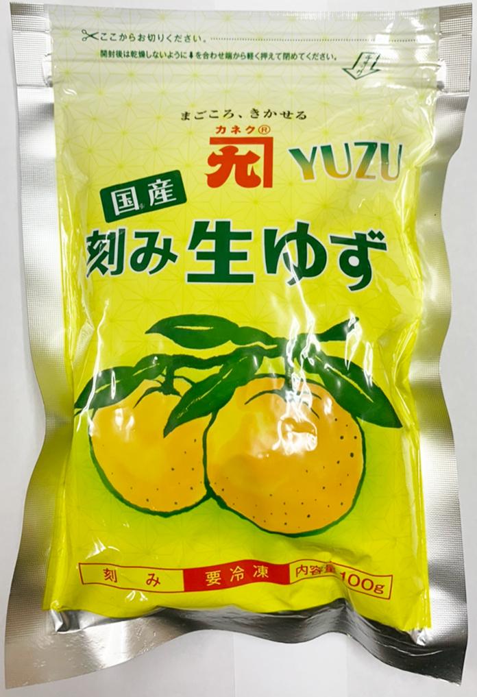 クール便 カネク 国産 刻み生ゆず 100g 柚子 ゆず 国産刻み生ゆず 冷凍 市場 買い物 生ゆず