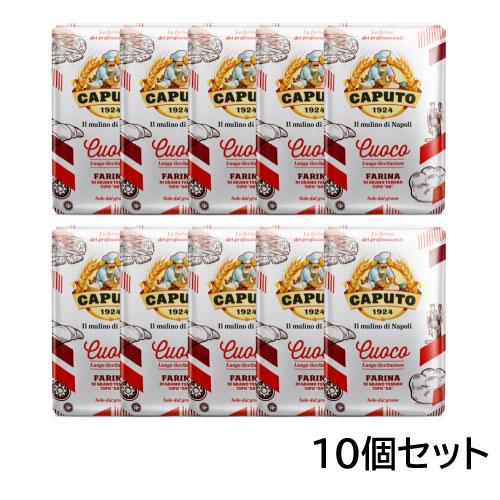 ケース購入 カプート社 購買 信頼 サッコロッソ ピッツァイオーロ サッコロッソピッツァイオーロ 1kg ピザ用強力粉 1ケース 10袋