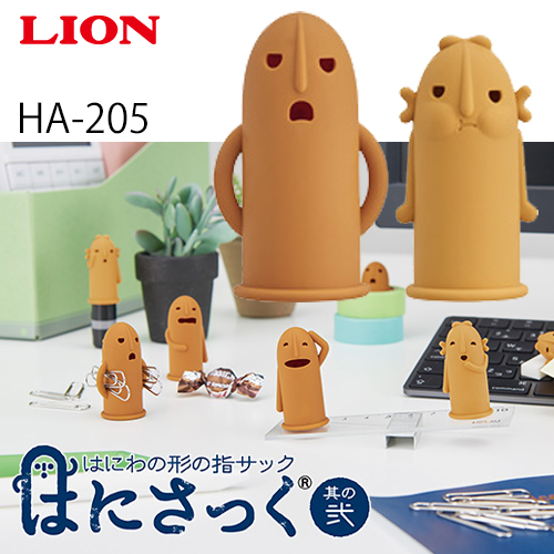 可愛い はにわ たちがお仕事をサポート はにわの形の指サック ライオン事務機 LION 日本未発売 はにさっく第2弾 埴輪 HA-205 指サック 25955 激安挑戦中 ハニサック メール便対応