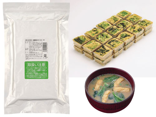 商业 90 食品设置 fs3gm 选择 アマノフーズフリーズドライ 6 类型