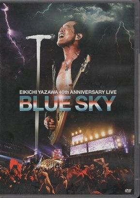 中古 DVD EIKICHI YAZAWA 40th ANNIVERSARY LIVE 当店限定販売 出演 4562226220557 新品未使用 BLUE GARURU RECORDS SKY 矢沢永吉