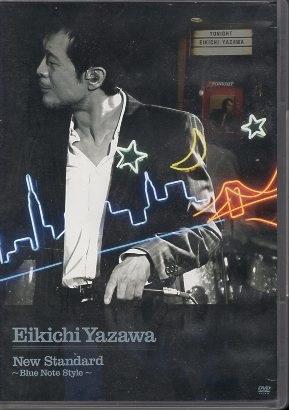 中古 DVD New Standard ~ アウトレット Blue 超激安特価 Note Style 矢沢永吉 GARURU RECORDS 4562226220427 出演