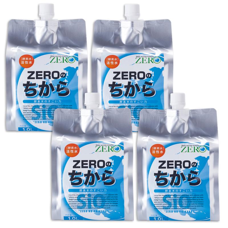 【送料無料】エナジー水ZEROのちから1.0l×4本(濃縮液)生物の活性化、水の浄化、消臭、洗濯・掃除、ペットケア、農業・家庭菜園などにも