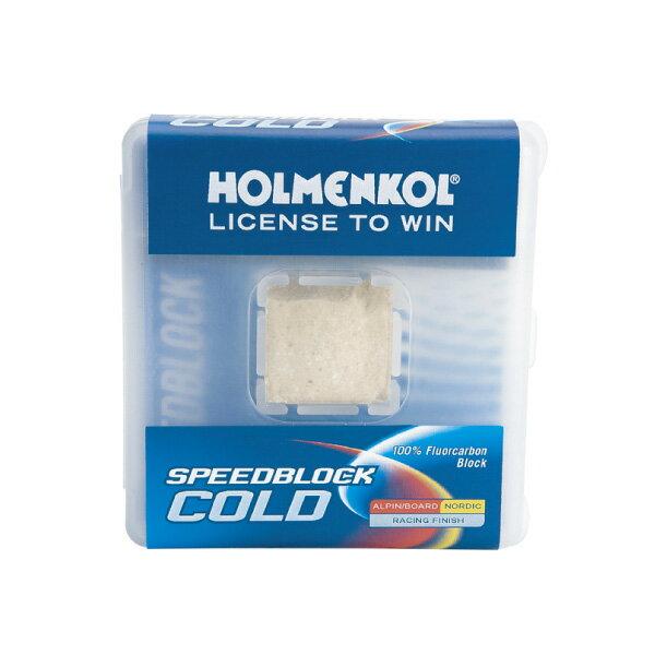 【エントリでP10&初売りセール!】HOLMENKOL〔ホルメンコールワックス〕 スピードブロック コールド 24355 固形
