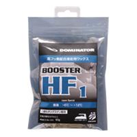 DOMINATOR〔ドミネーターワックス〕 BOOSTER HF1 〔60g〕 固形