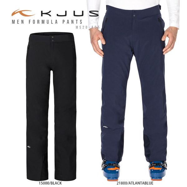 KJUS〔チュース スキーウェア〕<2017>MEN FORMULA PANTS MS20-A05【送料無料】〔SA〕