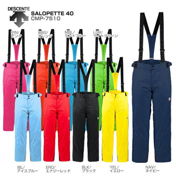 DESCENTE〔デサント スキーウェア〕<2018>SALOPETTE 40 CMP-7510【S71~XO77】【送料無料】