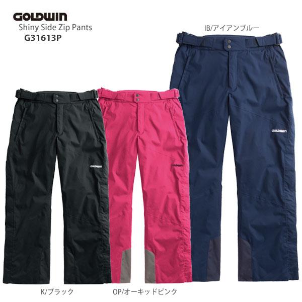【エントリーでP5倍! 11/10 23:59まで】GOLDWIN〔ゴールドウィン スキーウェア パンツ メンズ レディース〕<2017>Shiny Side Zip Pants G31613P【MUJI】〔SA〕