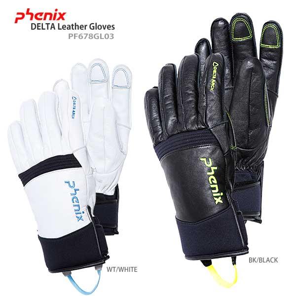 【送料無料(一部地域を除く)】 PHENIX Leather 〔フェニックス グローブ〕<2017>DELTA Leather PHENIX Gloves Gloves PF678GL03〔SA〕〔Sale〕, ごちそうマルシェ:f079da8d --- canoncity.azurewebsites.net
