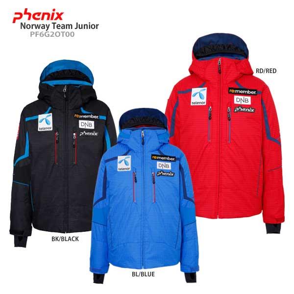 【スマホからエントリーでP10倍! 11/14 10時~11/21 9時59分】PHENIX〔フェニックス ジュニアスキーウェア〕<2017>Norway Team Junior PF6G2OT00〔Sale〕〔SA〕