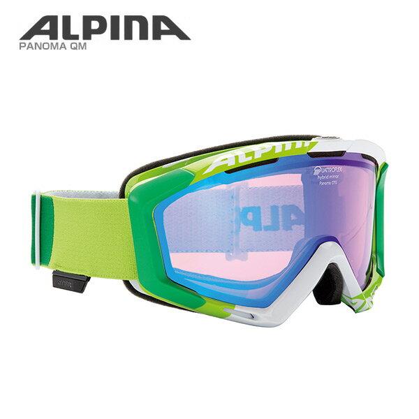 ALPINA〔アルピナ スキーゴーグル〕<2017>PANOMA QM〔ライム/ホワイト ロゴ〕〔パノマQM〕【眼鏡・メガネ対応ゴーグル】〔HG〕〔SAG〕