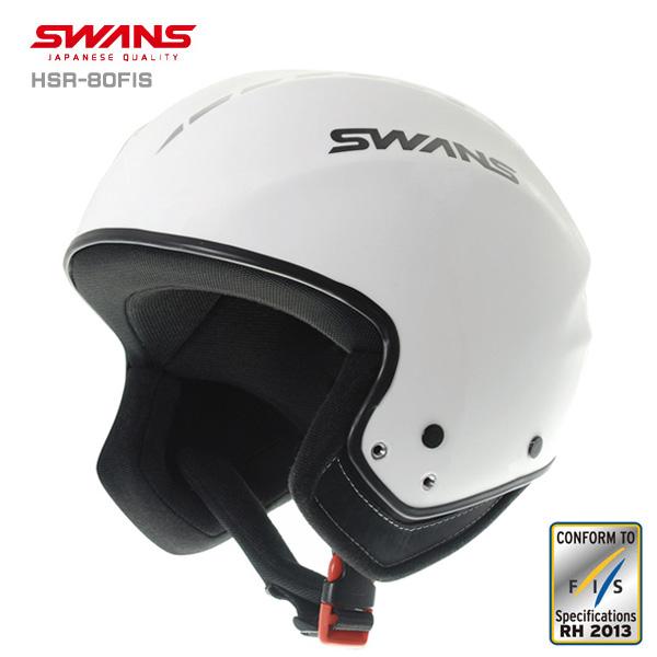 人気が高い SWANS〔スワンズ スキーヘルメット〕<2017>HSR-80FIS W【送料無料】〔HG〕〔Sale〕, PRAST:8cf665af --- bibliahebraica.com.br