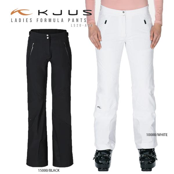 【エントリでP10&初売りセール!】KJUS〔チュース スキーウェア レディース パンツ〕LADIES FORMULA PANTS LS20-A04【送料無料】〔SA〕<17>