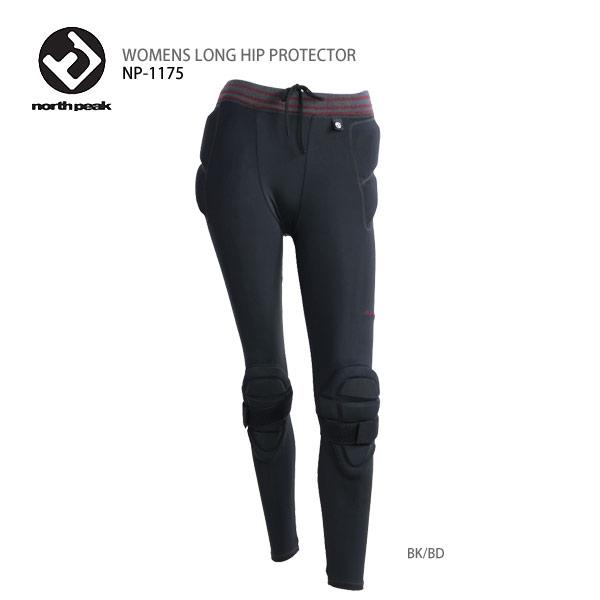 ★north peak〔ノースピーク レディースヒッププロテクター〕WOMENS LONG HIP PROTECTOR NP-1175