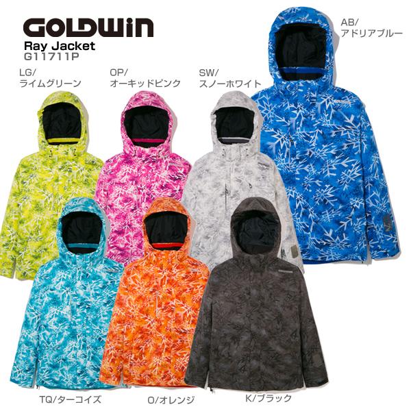 GOLDWIN〔ゴールドウィン スキーウェア〕<2018>RAY JACKET G11711P【送料無料】【技術選着用モデル】【GARA】