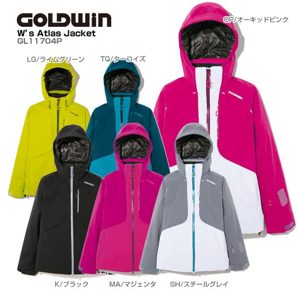 【エントリでP10&初売りセール!】GOLDWIN〔ゴールドウィン スキーウェア レディース ジャケット〕<2018>W's ATLAS JACKET GL11704P【送料無料】【MUJI】