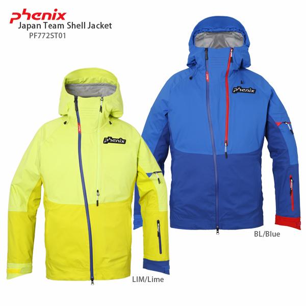 【LW】PHENIX〔フェニックス スキーウェア〕<2018>Japan Team Shell Jacket PF772ST01【送料無料】【MUJI】