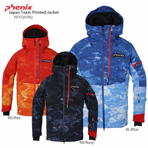 PHENIX〔フェニックス スキーウェア ジャケット メンズ レディース〕<2018>Japan Team Printed Jacket PF772OT02【送料無料】【技術選着用モデル】【GARA】
