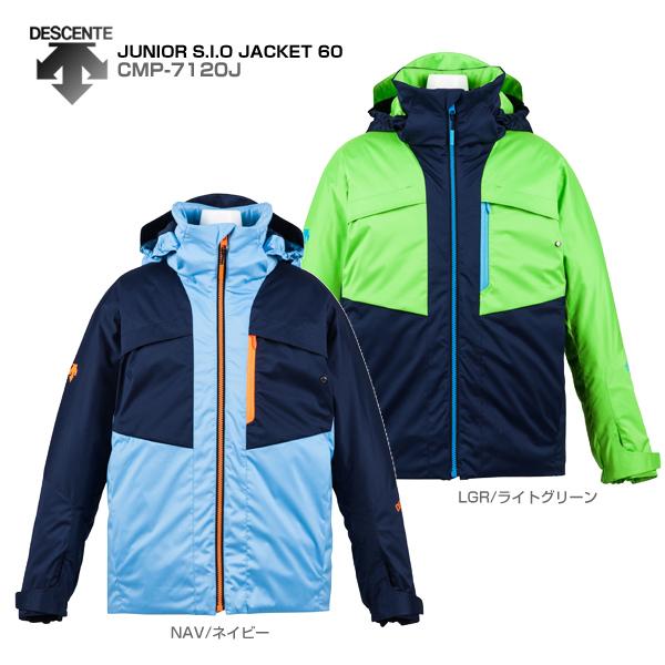 DESCENTE〔デサント ジュニアスキーウェア〕<2018>JUNIOR S.I.O JACKET 60 CMP-7120J〔SA〕