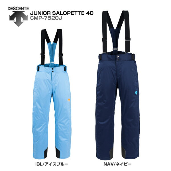 DESCENTE〔デサント ジュニアスキーウェア〕<2018>JUNIOR SALOPETTE 40 CMP-7520J〔SA〕