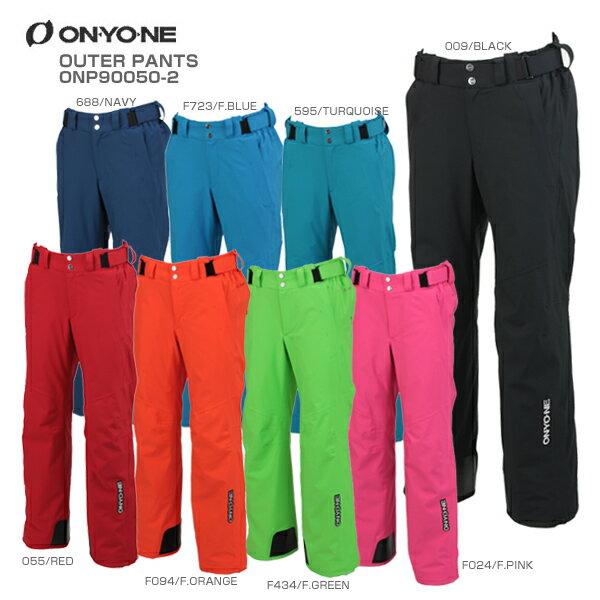【クーポン配布中】【あす楽】ON・YO・NE〔オンヨネ スキーウェア パンツ〕<2018>OUTER PANTS ONP90050-2【MUJI】